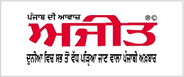 NEWSPAPER Punjab Ajit design